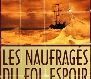 法國陽光劇團《未竟之業》