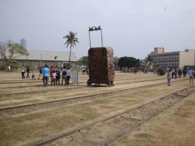 railwaypark1