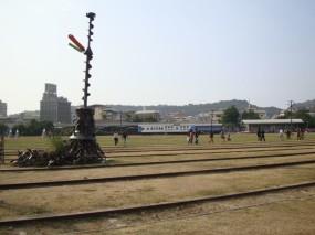 railwaypark2