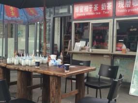 BeijingYogurt