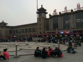Beijing_railway