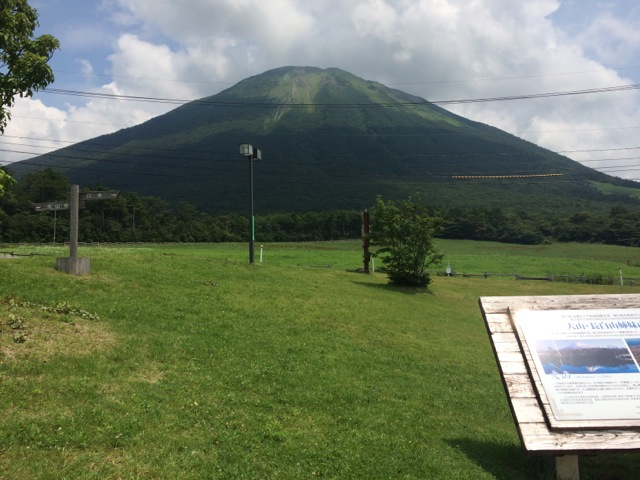 a trip to Tottori, Kulayoshi & Daisen, Japan (鳥取、倉吉、大山)