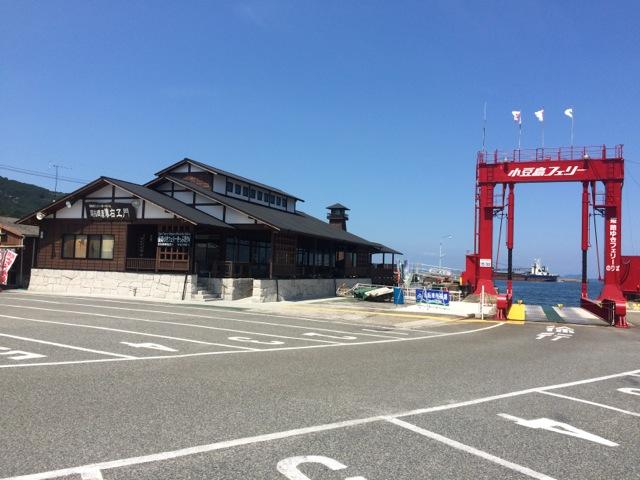 shodoshima12