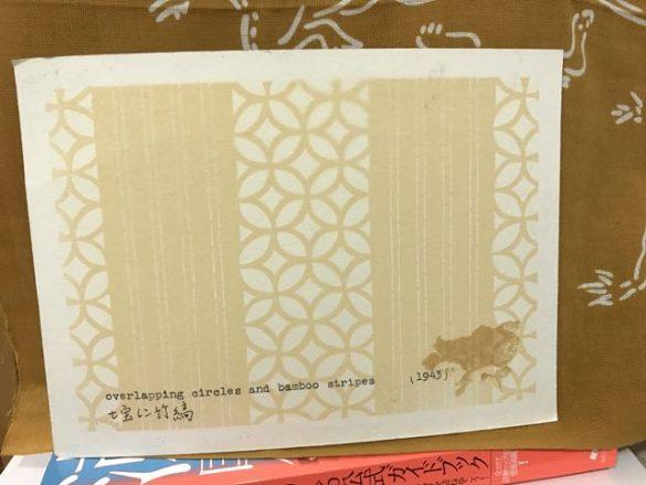 從瀨戶內海回來明信片